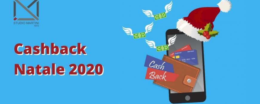 Cashback Natale 2020